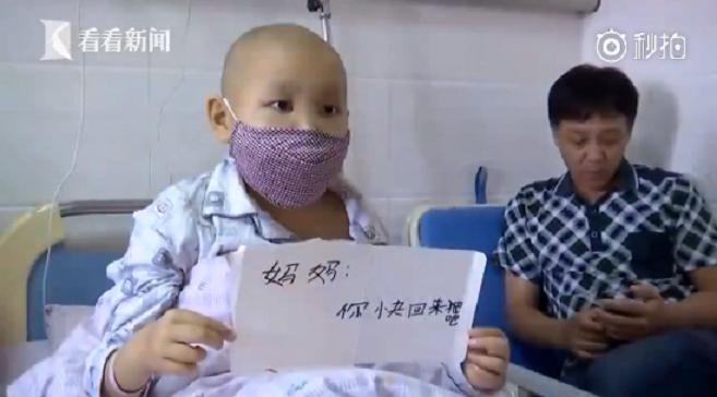 10歲的成成罹癌,希望媽媽趕快回來陪他。右為成成的表舅。