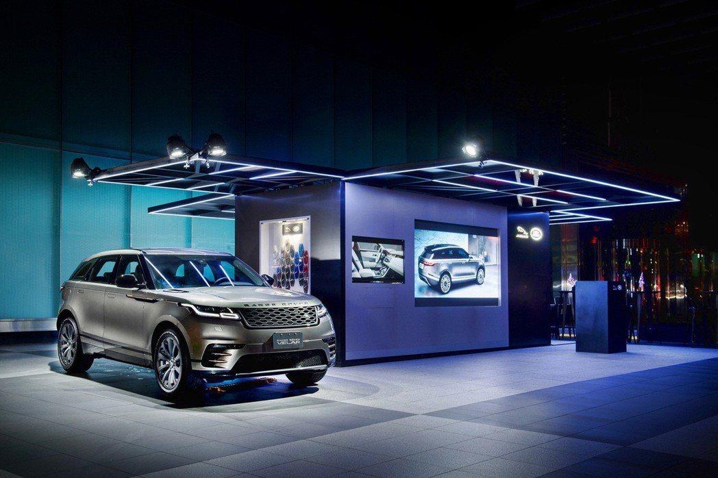 New Range Rover Velar優雅現蹤信義商圈,展示於位在微風信義廣...