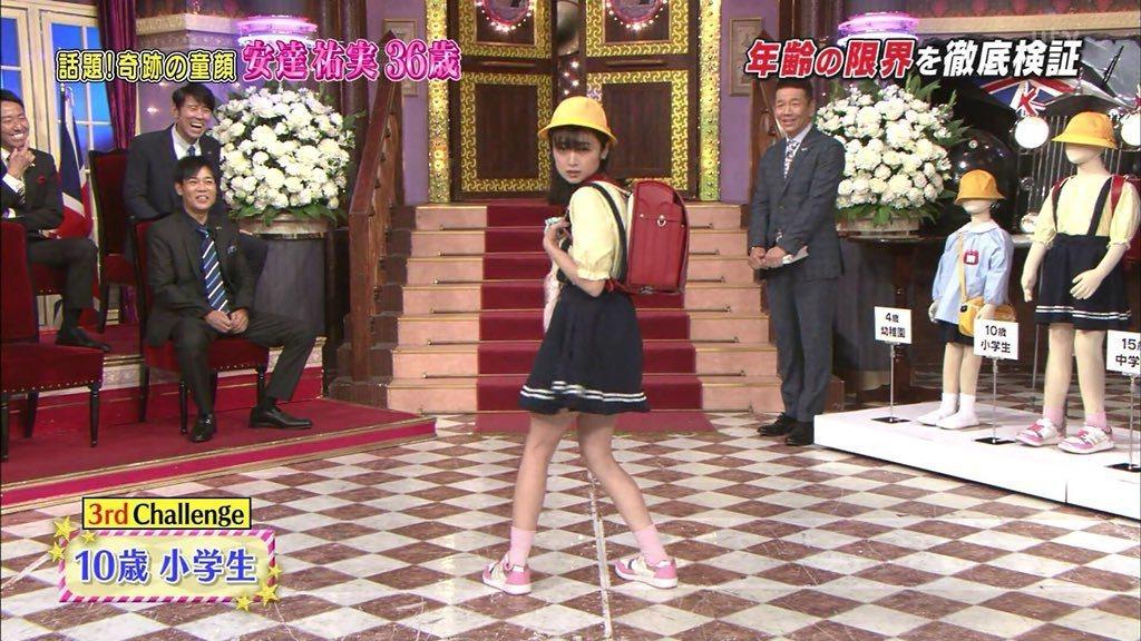 安達祐實換上小學生制服。 圖/擷自推特