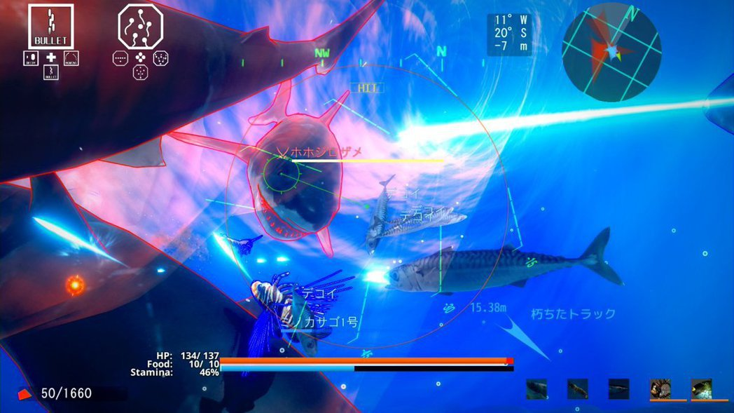 《ACE OF SEAFOOD》遊戲畫面。