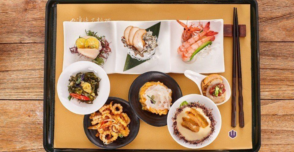 米澤景觀餐廳提供新鮮的無菜單創意料理。(圖片提供/礁溪山形閣溫泉飯店)
