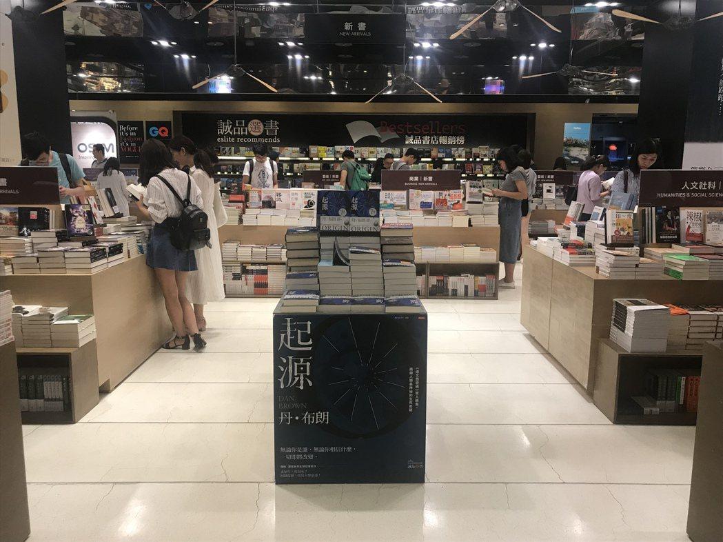 誠品書店 記者游智文/攝影
