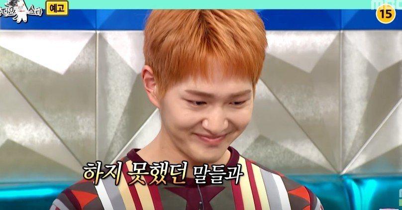 溫流在節目上聽到鐘鉉名字忍不住眼淚潰堤。圖/擷自YouTube
