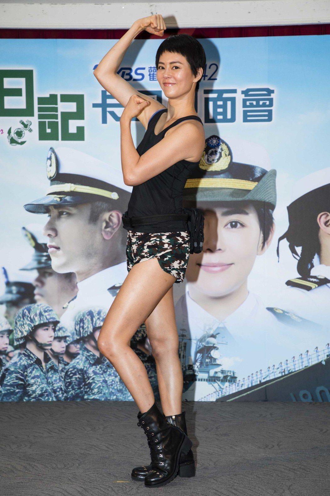 劉香慈展現健美好身材。圖/TVBS提供