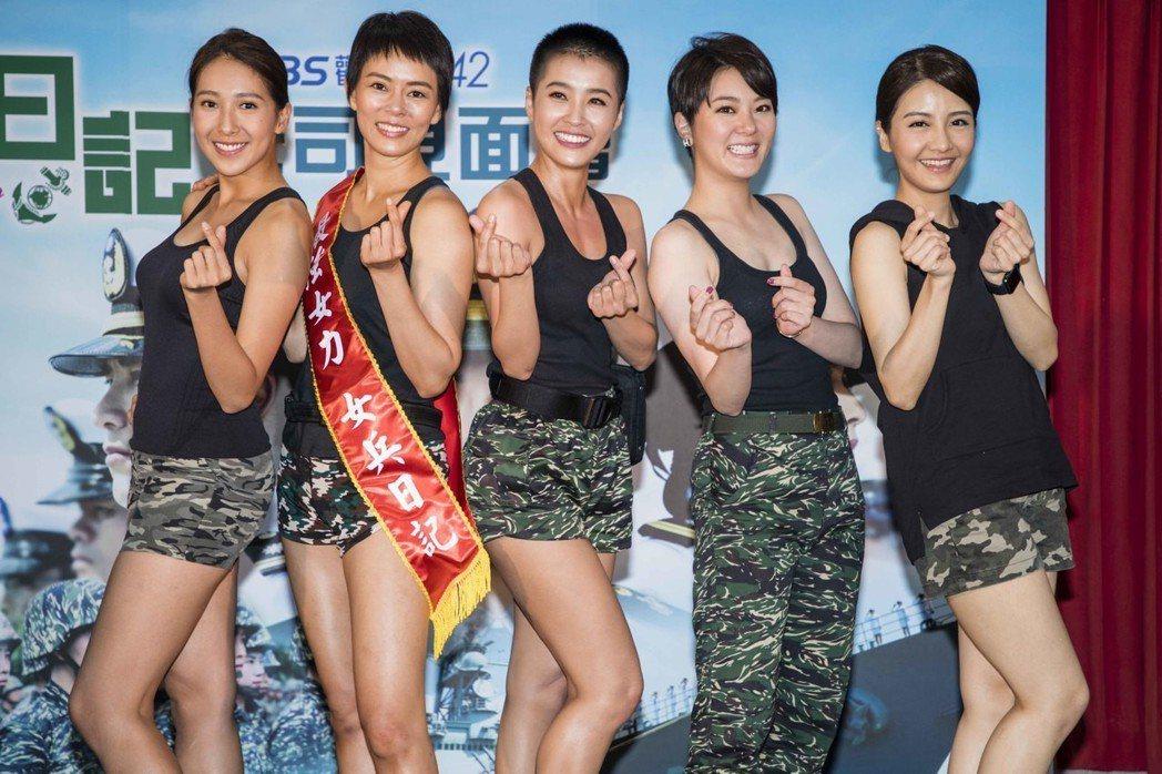 楊晴(左起)、劉香慈、小嫻、楊雅筑、李宣榕出席「女兵日記」發布會。圖/TVBS提...