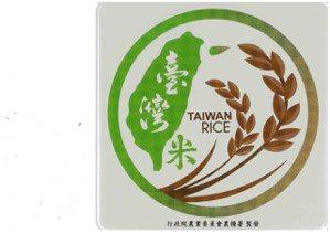 太平山遊樂園區餐飲店使用的米,獲得官方認證。圖/羅東林管處提供