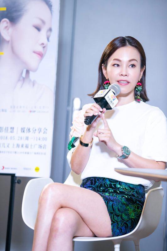 彭佳慧(Julia)「我想念我自己」2018年巡迴演唱會即將於7月14日在上海拉...