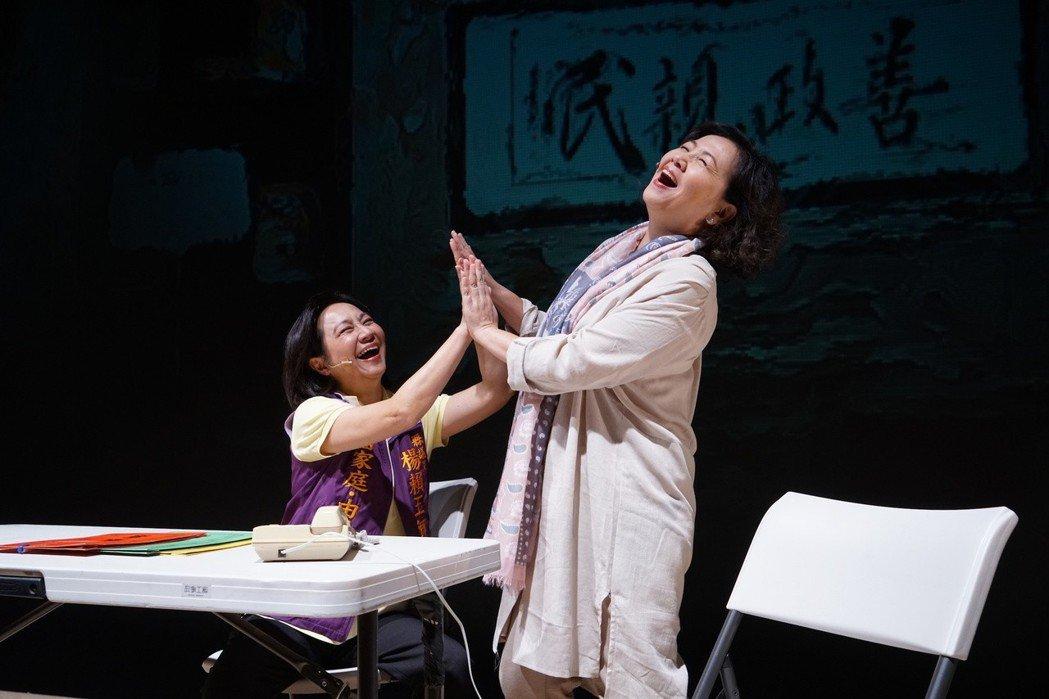 楊麗音(右)、王樂妍母女對手戲,令人動容。圖/故事工廠提供