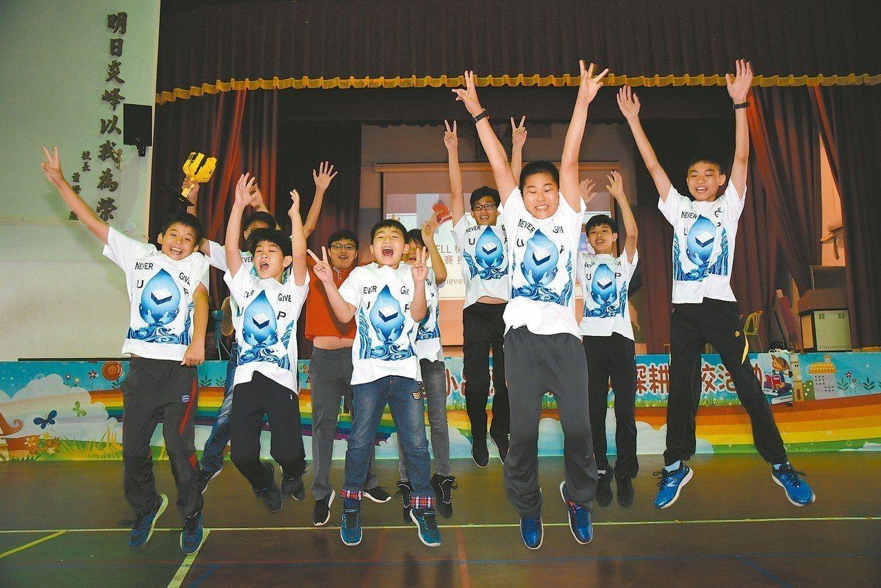 炎峰國小團隊Never give up參加First機器人大賽,在FLL台灣選拔...
