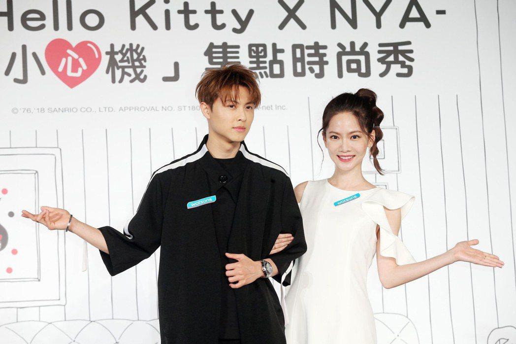 曾之喬與王子擔任屈臣氏「Hello Kitty x NYA-時尚小心機」集點活動...