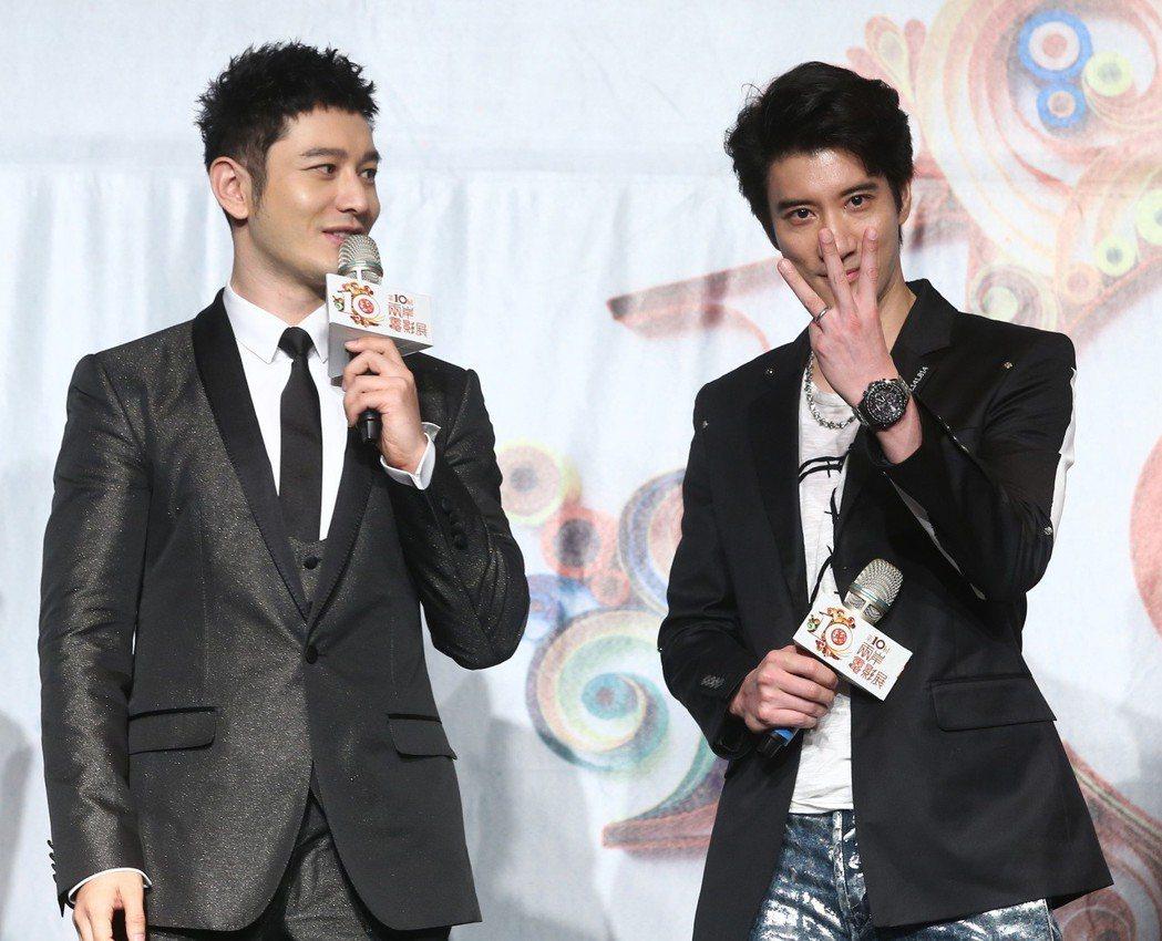 黃曉明(左)與王力宏(右)出席「第十屆兩岸電影展」開幕,王力宏說電影「無問西東」...