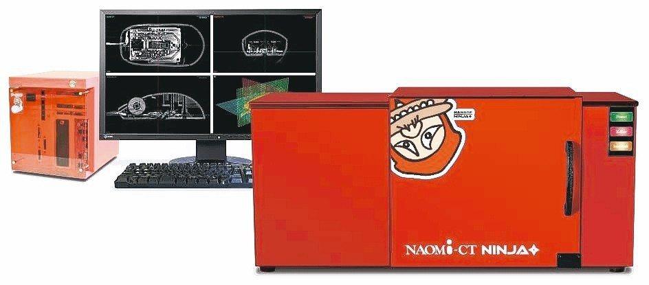 統仁貿易引進X光線電腦斷層攝影裝置(CT),以平實價格供應市場。 統仁貿易/提供