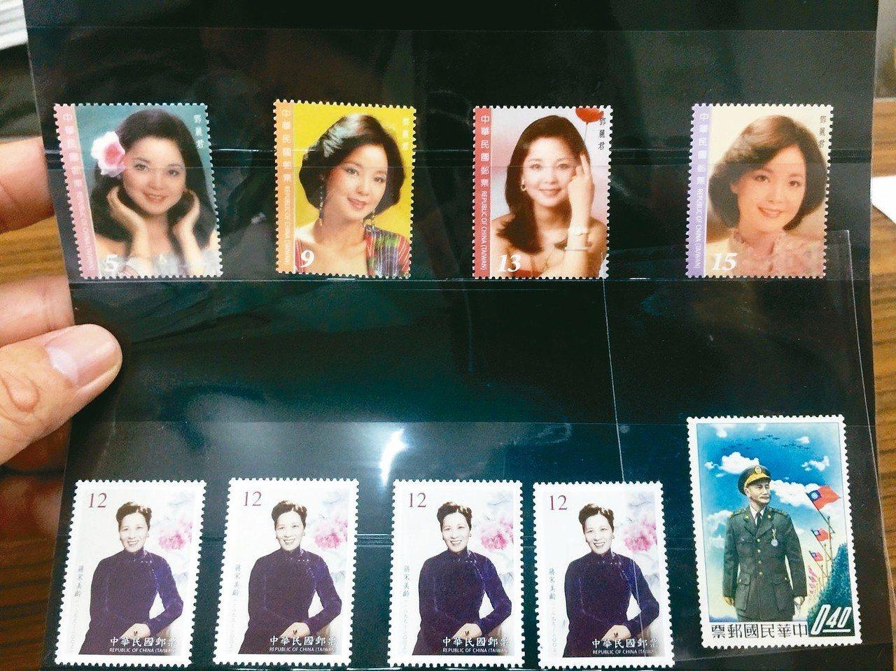 蔣總統、蔣宋美齡、鄧麗君等大陸耳熟能詳的名人郵票,一度是大陸郵票蒐藏者的大熱門,...