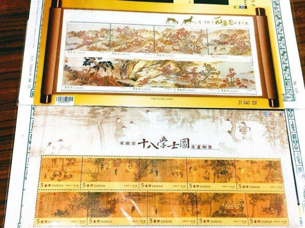 中華郵政發行的故宮名畫郵票,對大陸蒐藏者原本具有吸引力,但印有「台灣」,也影響到...
