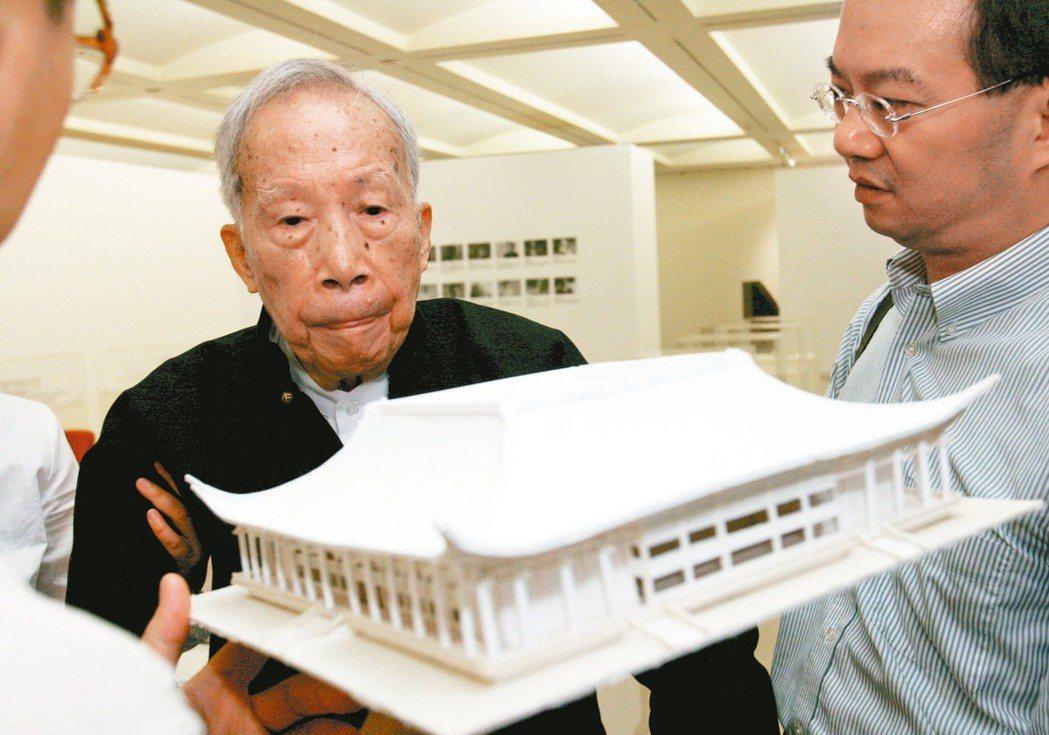 於2007年舉辦的王大閎建築展,王大閎親自前往。 圖/聯合報系資料照片
