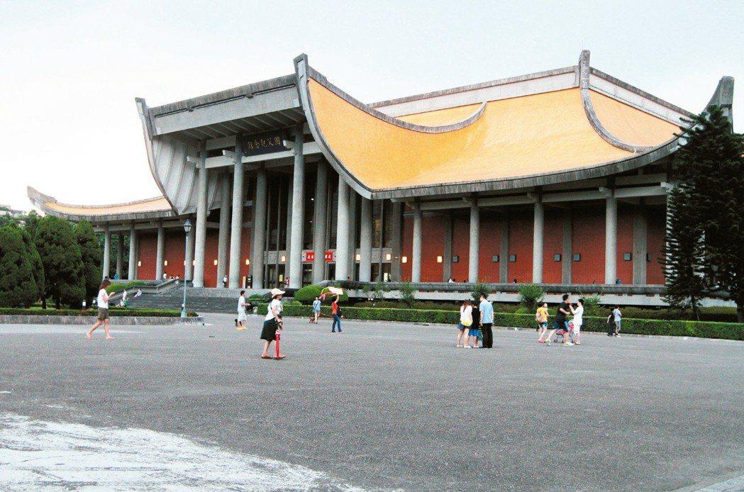 王大閎設計的國父紀念館,是台灣重要的中國式現代建築。 圖/聯合報系資料照片