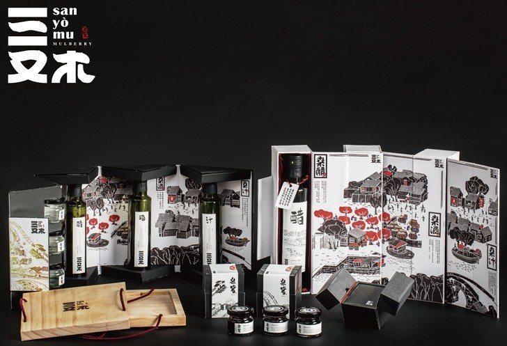 2018金點新秀設計獎-包裝設計類獲獎作品《三又木》。 校方/提供