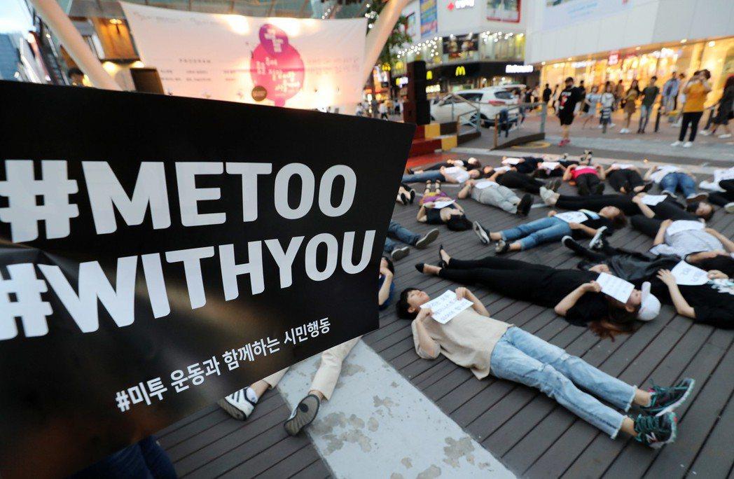 「Me too」女權運動,鼓勵過往違反性自主的被害人站出來,勇敢揭發加害人。圖為...