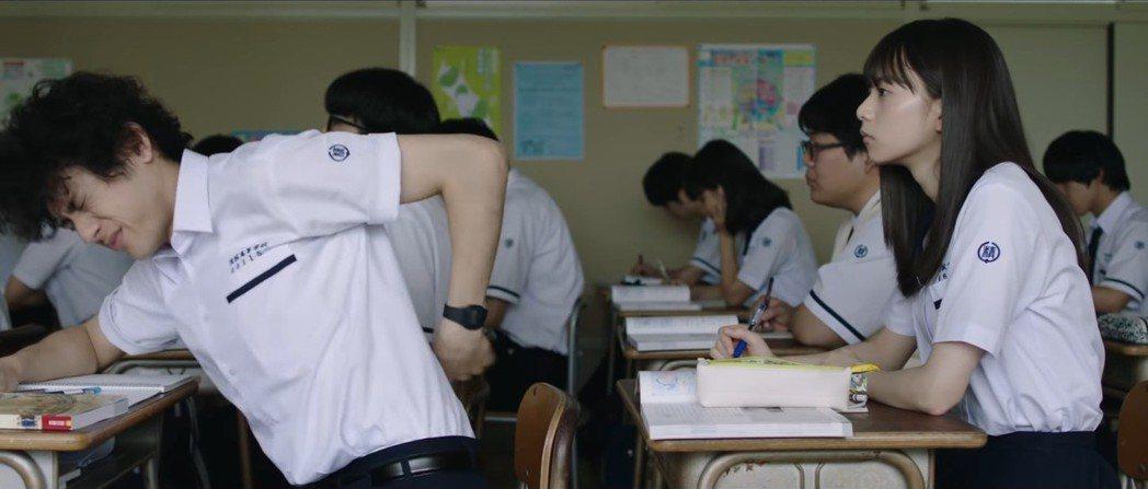 日本版《那些年,我們一起追的女孩》推出駔新預告。 圖/擷自Youtube