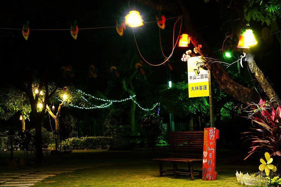 大林六三公園最近獲得建築園冶獎。圖/賴振榮提供