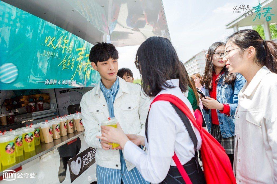 連晨翔為「以你為名的青春」跑宣傳。圖/愛奇藝台灣站提供