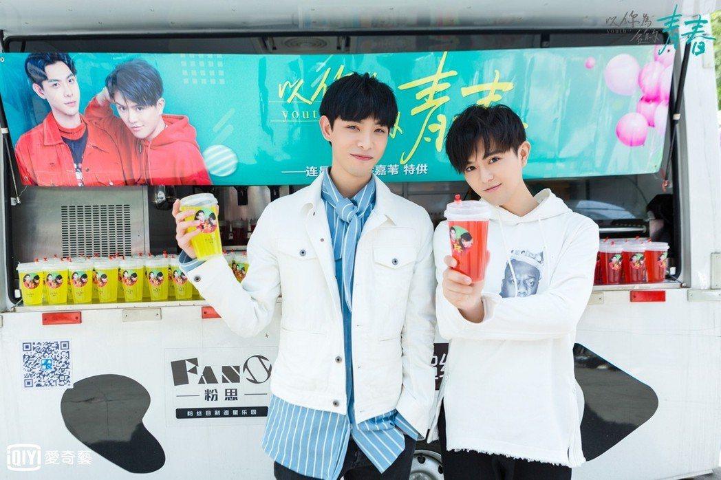 連晨翔(左)為「以你為名的青春」跑宣傳。圖/愛奇藝台灣站提供