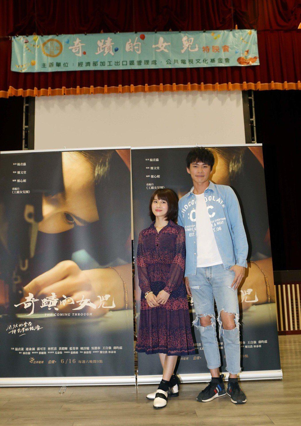 連俞涵(左)、黃鐙輝主演「奇蹟的女兒」。圖/公視提供
