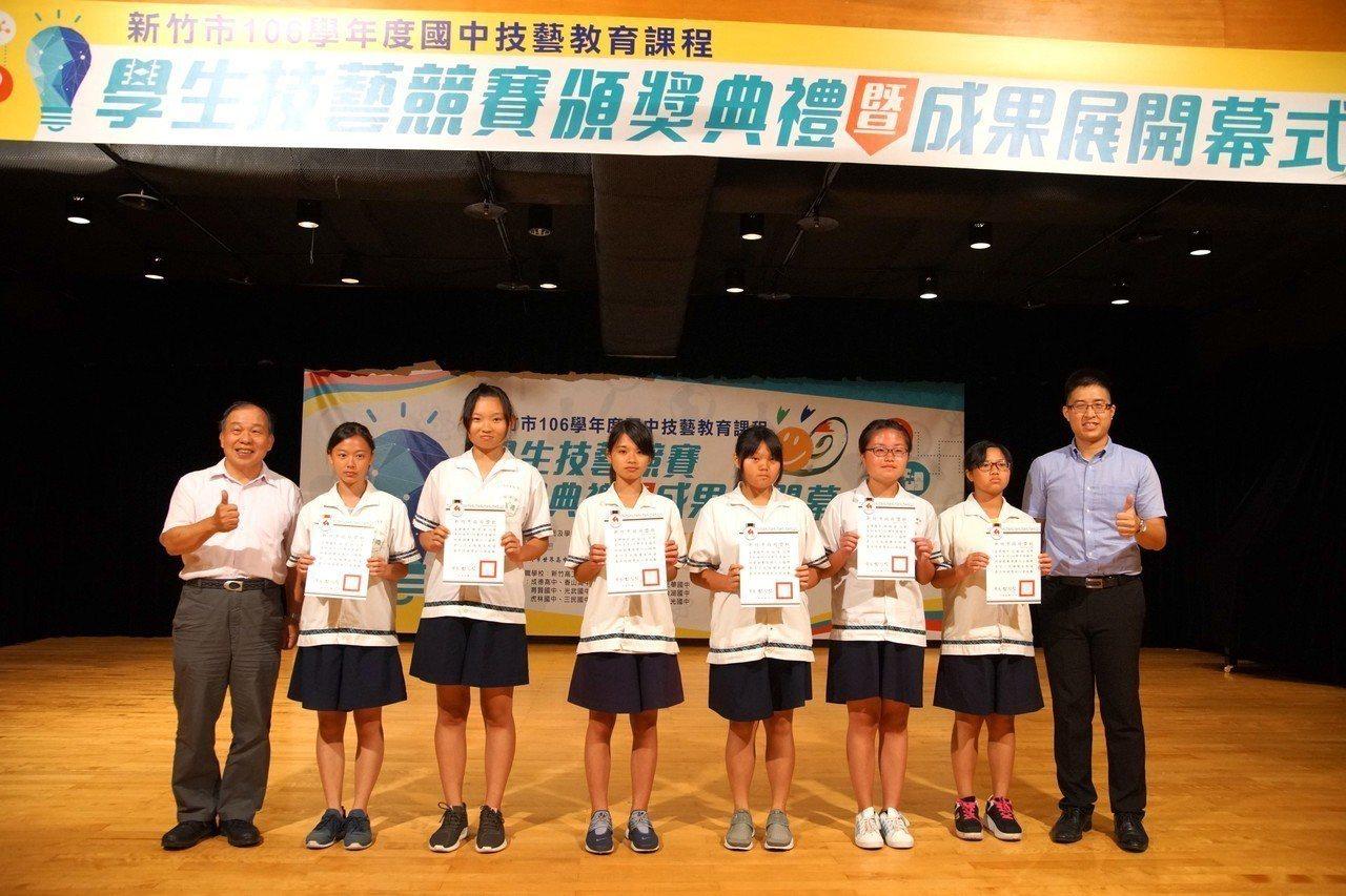 竹市國中技藝教育競賽共142人獲獎。圖/新竹市府提供