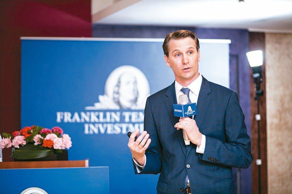 富蘭克林股票團隊副總裁葛蘭.包爾(Grant Bowers)。 圖/富蘭克林提供