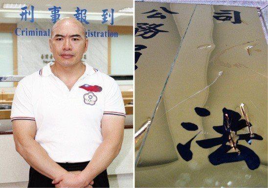 2011年9月,前健美國手林志成(左圖)不滿營救朋友、打傷歹徒卻被反告傷害並判刑...