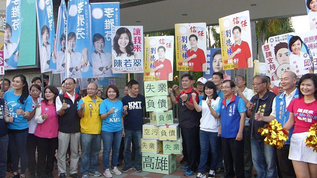 國民黨青工會急起直追,力圖帶動年輕人對國民黨的認同。 圖/聯合報系資料照片