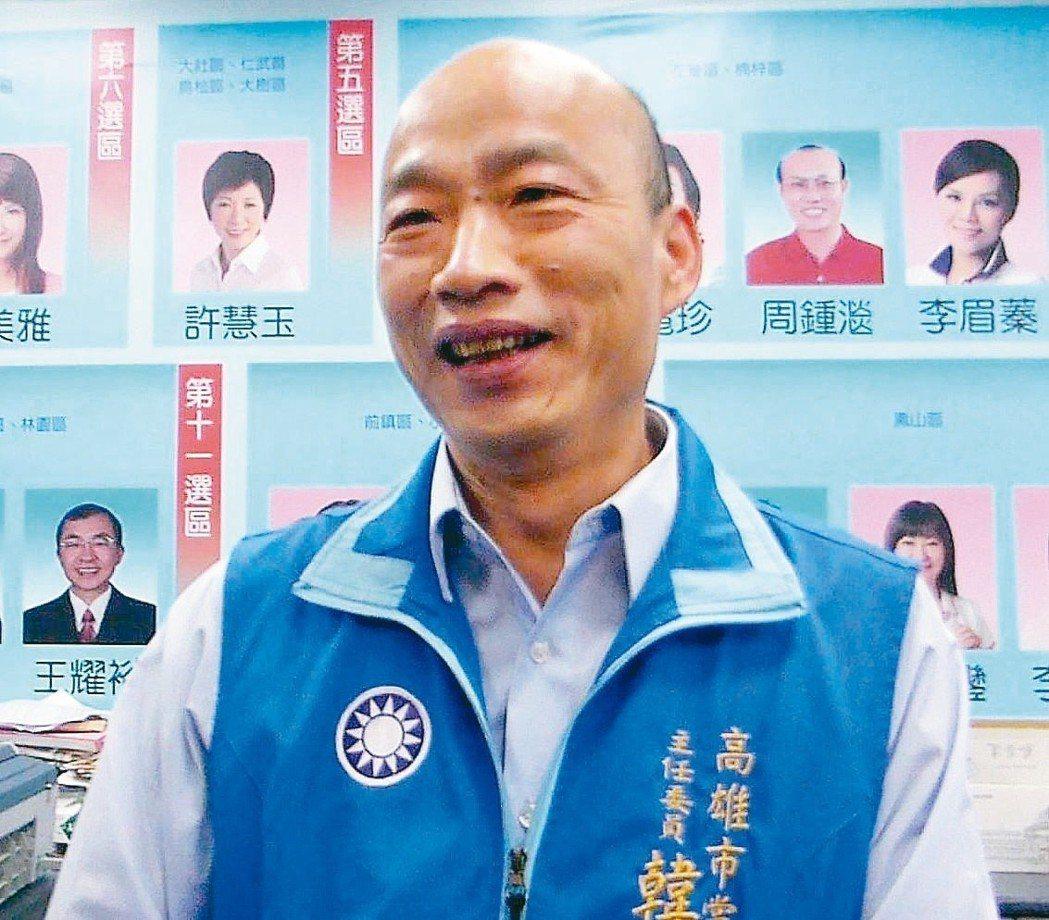 國民黨高雄市長參選人韓國瑜說,深切了解年輕新血對國民黨的重要性。 圖/聯合報系資...