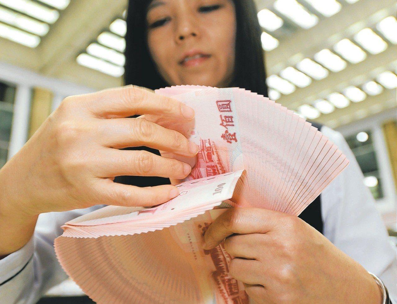 保德信調查發現,財務問題是台灣民眾最大的壓力來源。 圖/聯合報系資料照