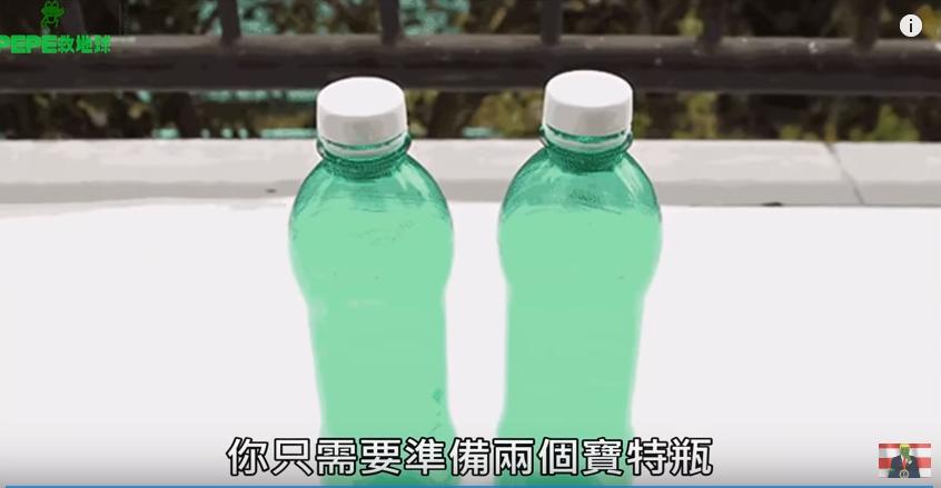 怕熱又捨不得開空調?不花錢用寶特瓶做「私人冷氣」