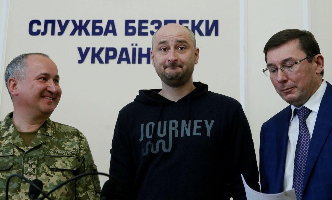 戰地記者阿卡季.巴布琴科,29日時由烏克蘭警方宣布,於家中遭人槍殺身亡,幕後黑手...