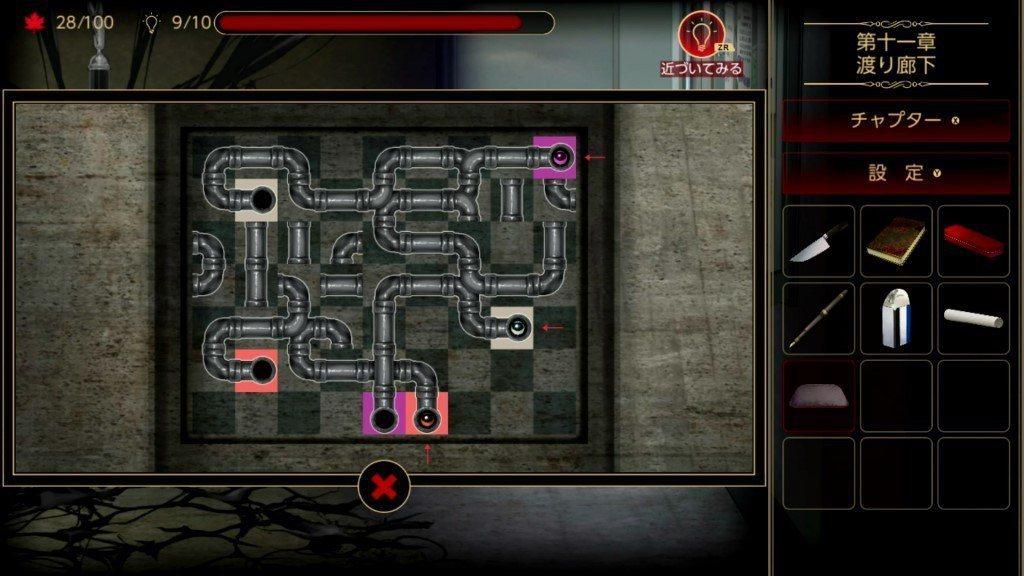 遊戲中包含各式各樣的關卡,有時候會需要特定的道具才能解開謎題。