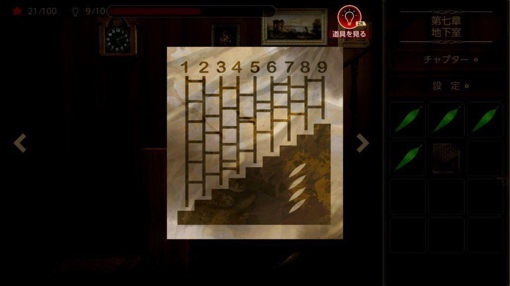 遊玩的過程中,畫面會出現解謎需要的線索及不朽紅葉。