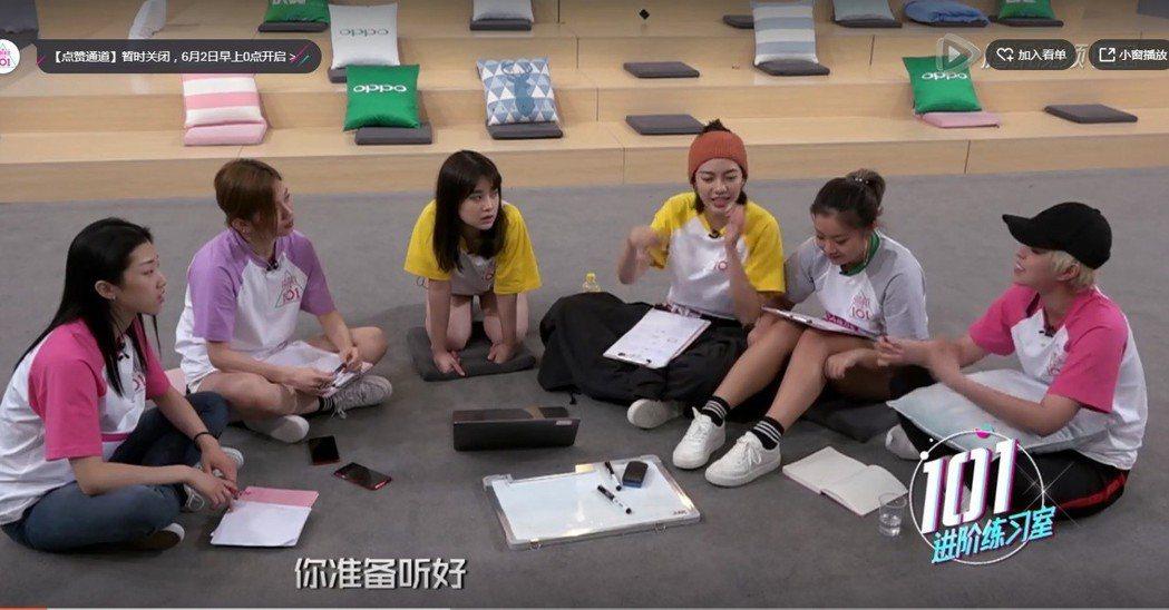 騰訊釋出「木蘭說」組討論花絮。圖/擷自騰訊視頻