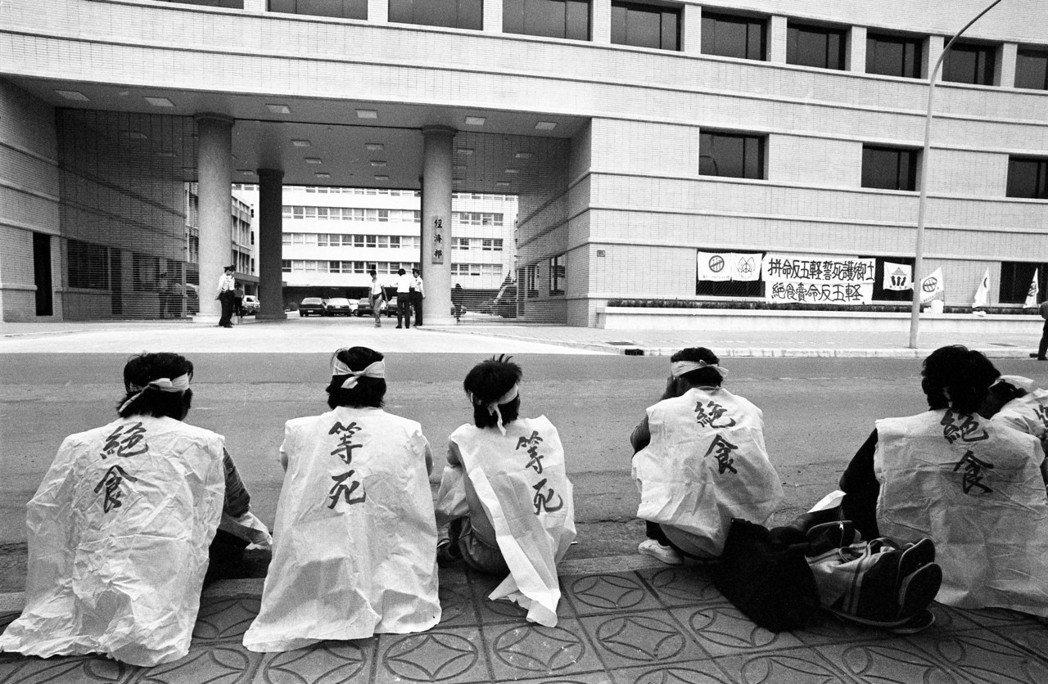 1988年,來自後勁地區的反五輕居民三日靜坐在經濟部大門前絕食抗議,表示為維護後...