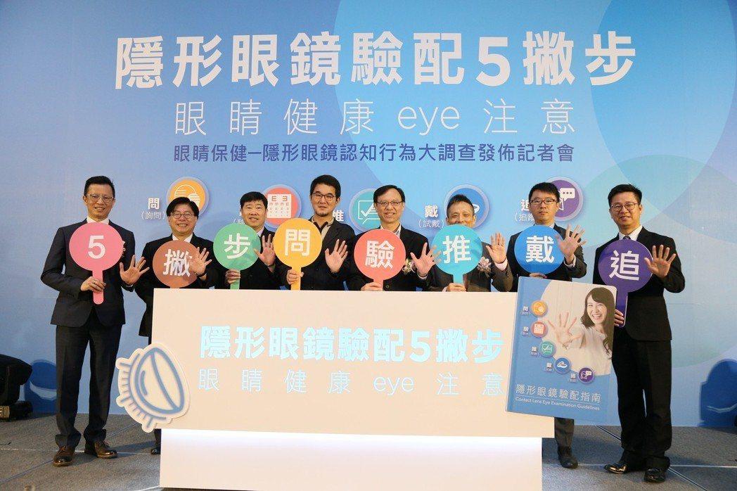 圖說:(左起)台北市眼鏡商業同業公會顧問 關家豪、台北市眼鏡商業同業公會理事長 ...