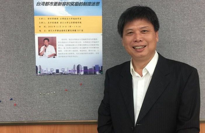 政大教授徐世榮。圖/翻攝自徐世榮臉書