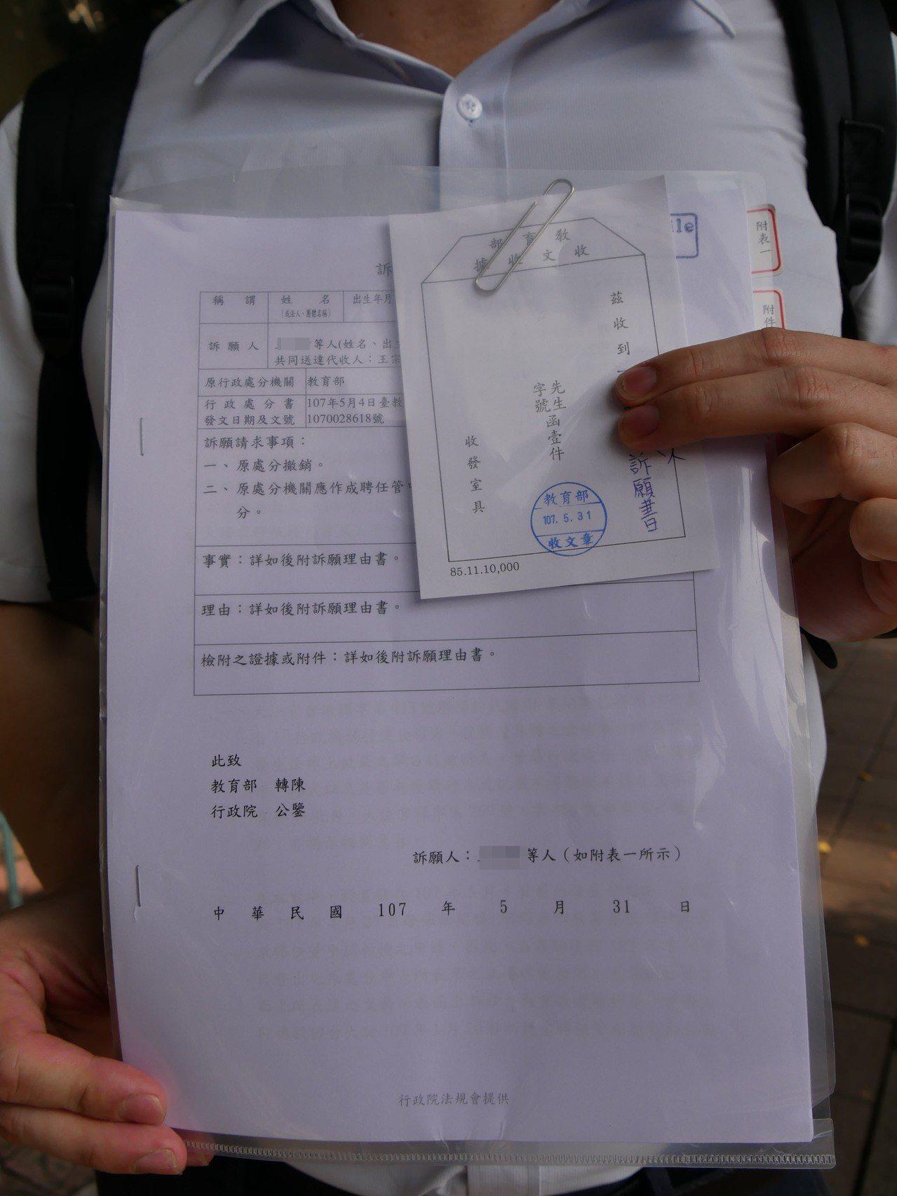 做為利害關係人的台大學生今天赴教部提起訴願,記者林良齊/攝影
