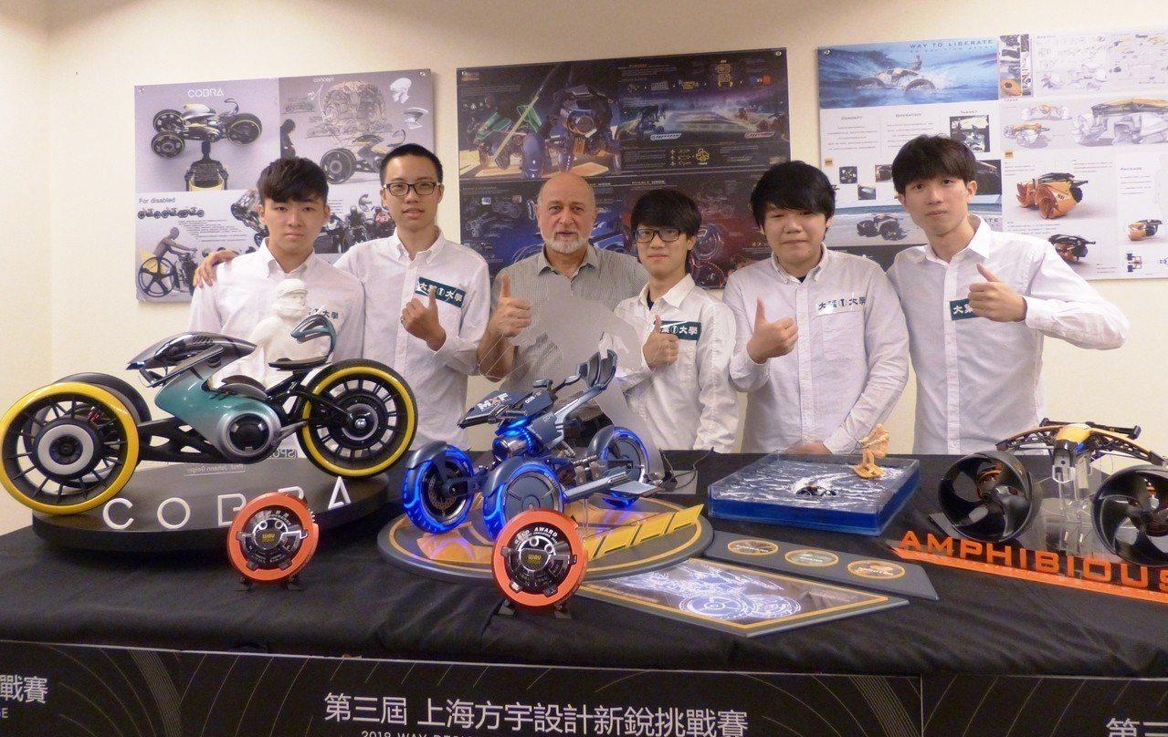 大葉大學工業設計系學生參加「2018上海方宇設計新銳挑戰賽」,一舉抱回金、銀、銅...