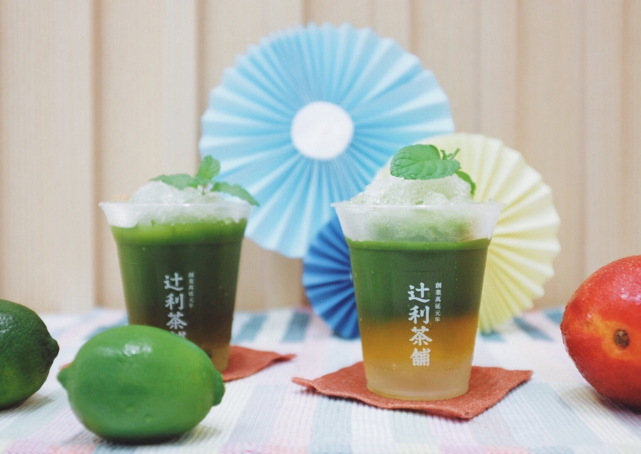 芒果抹希多(右)、檸檬抹希多(左),售價150元。記者沈佩臻/攝影