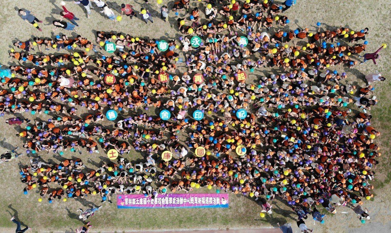 學校老師用空拍機拍下老教室最後身影及全校師生送別的溫馨場面。記者蔡維斌/翻攝