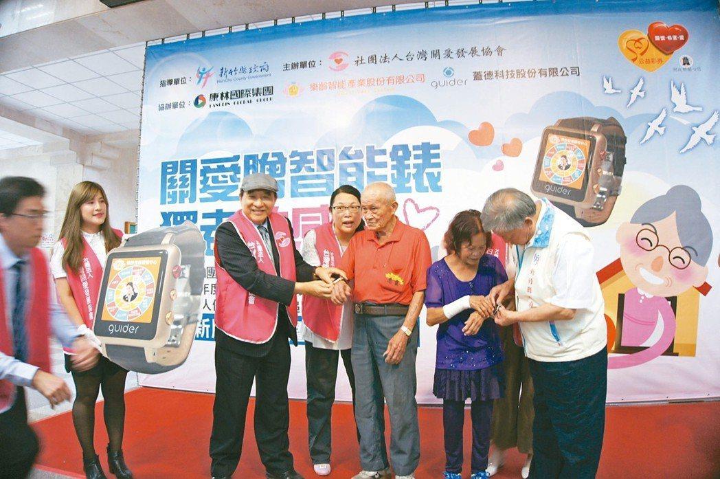 新竹縣守護獨居老人,發送100個智能手表給縣內獨居老人。 記者郭政芬/攝影