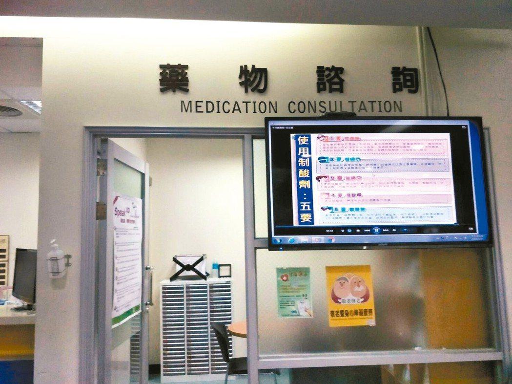 台中梧棲童綜合醫院設置「藥物諮詢室」。 圖/童綜合醫院提供