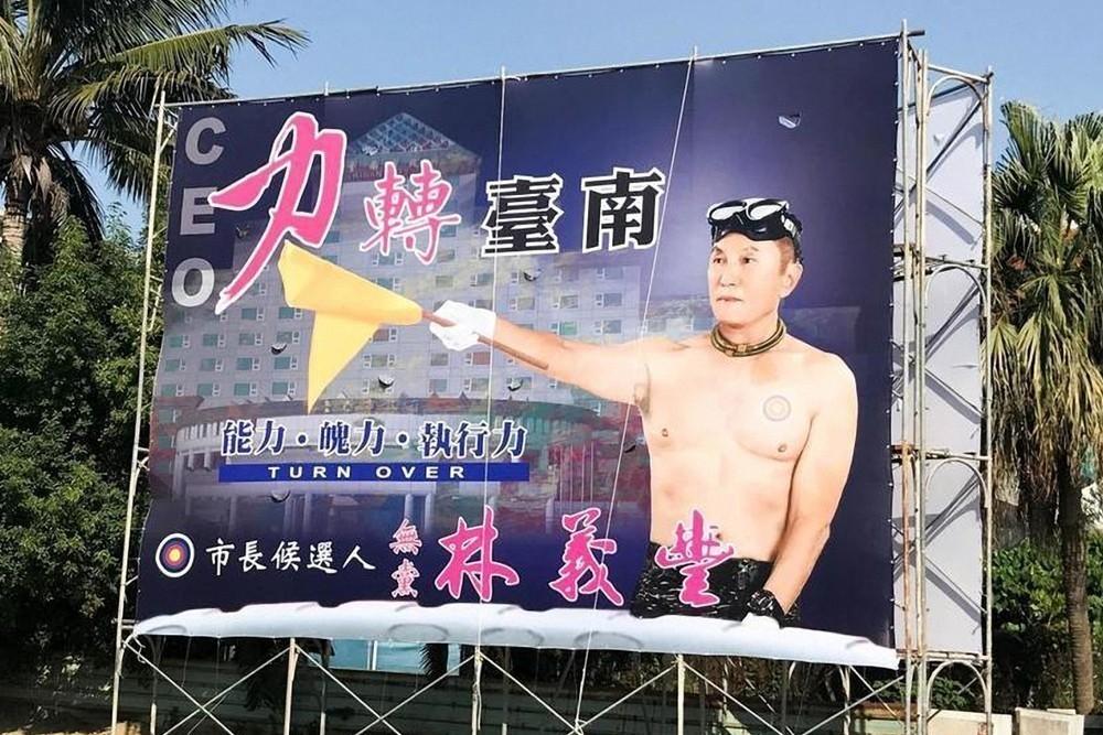 無黨籍台南市長參選人林義豐,接受聯合報系專訪,挑戰快問快答。 圖/聯合報系資料照...