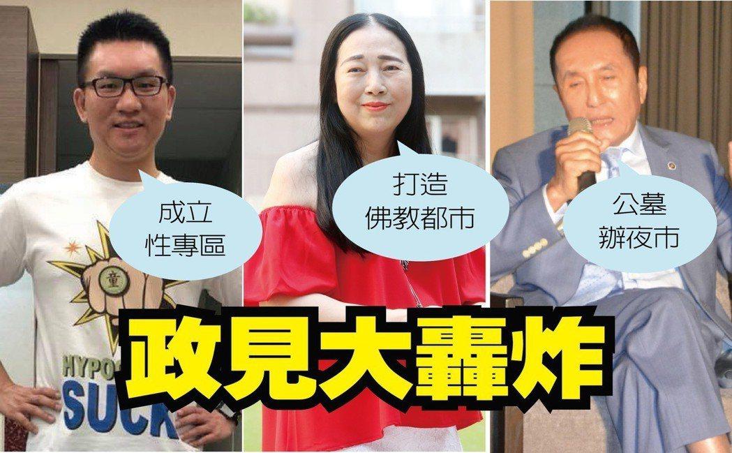 圖由左至右分為童仲彥、許純美、林義豐。 圖/聯合報系資料照片