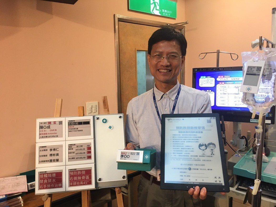 資訊室賴來勳主任展示4項創新電子紙運用 台中榮總/提供。